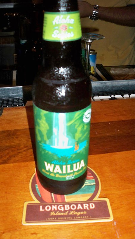 We went with the Kona Wailua Wheat summer ale, a distinctive Hawaiian brew with a touch of passion fruit.