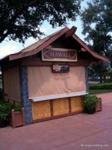 The new Hawaii marketplace at the Epcot Food and Wine Festival. (Photo by The Disney Food Blog)