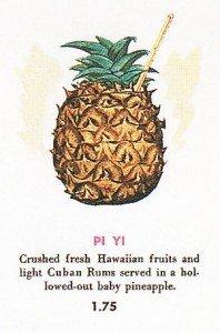 Pi Yi