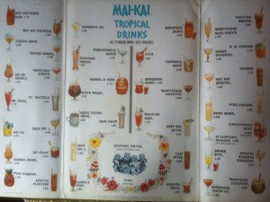 A 1970 Mai-Kai cocktail menu