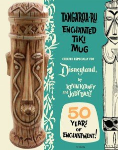 Walt Disney's Enchanted Tiki Room Tangaroa-Ru Mug by Kevin Kidney and Jody Daily