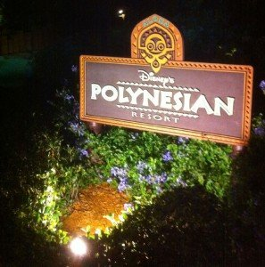 Disney's Polynesian Resort, October 2011