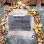 A plaque honors those responsible for making the installation of King Kai happen.