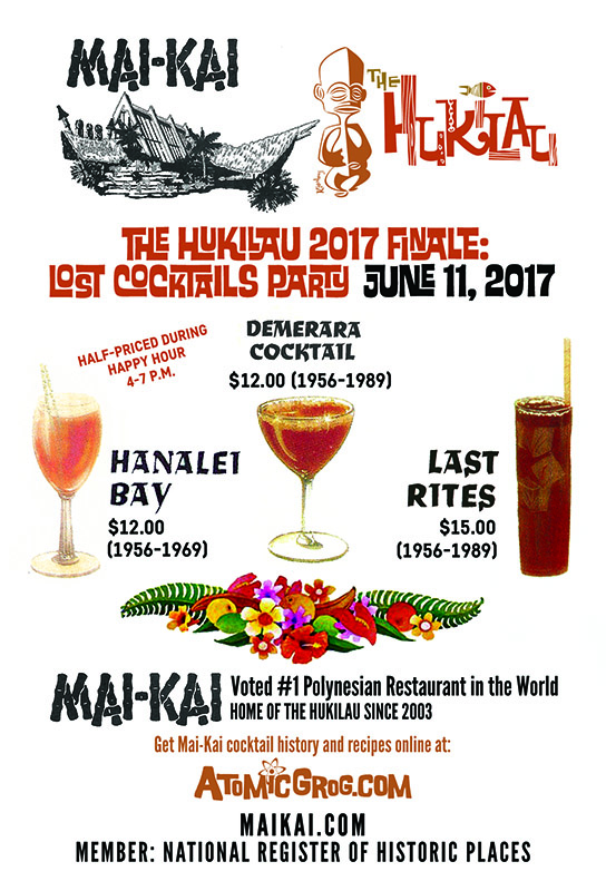 Hukilau 2017: Mai-Kai lost cocktails menu