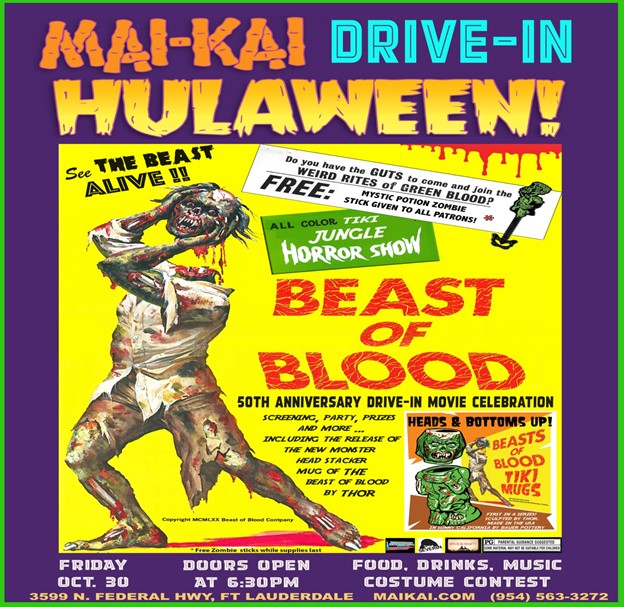 Hulaween Drive-In Movie 2020 featuring Beast of Blood