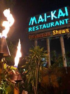 Torches illuminate The Mai-Kai's outdoor Tiki garden. (Photo by Joanne Galka, June 2018)
